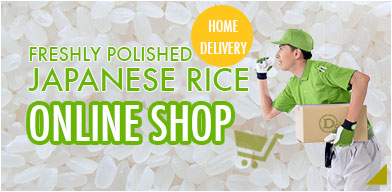 Freshly polished Japanese rice online shopping