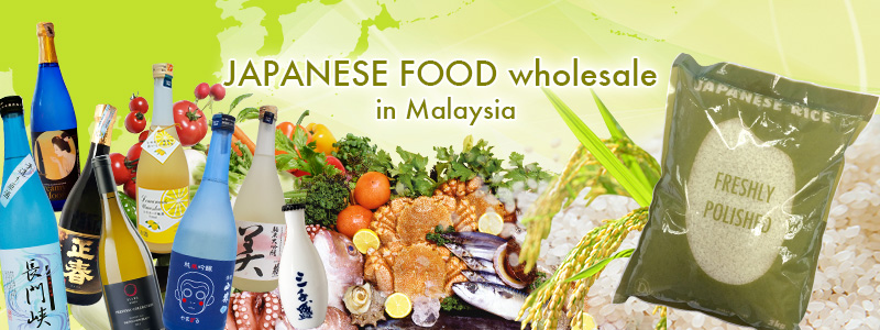 We supply high quality Japanese Foods and Beverages in Malaysia